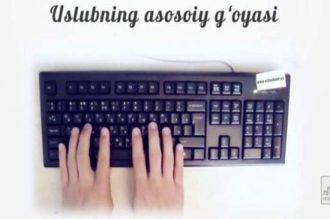 Qanday qilib klaviaturada juda tez yozishni o'rganish