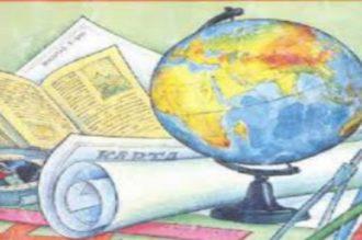 Barcha sinflar uchun geografiya fanidan atamalar lug'ati