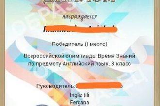 Rus saytidagi onlayn olimpiadalar o'qituvchi ustamasiga ta'sir qiladimi?