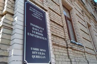 Toshkent davlat yuridik universiteti magistraturasiga kirish test sinovi natijalari e'lon qilindi