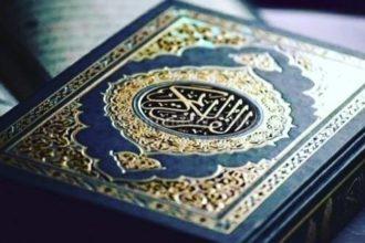 Qur'on o'qib og'ir kasallikdan davolangan inson hikoyasi