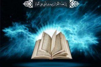 Qur'onda eng ko'p ta'kidlangan amalni bilasizmi