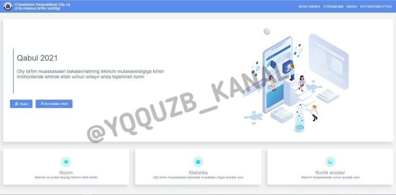Ikkinchitalim.edu.uz ikkinchi mutaxassislikka qabul uchun onlayn platforma